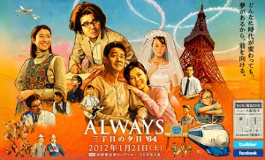 always01